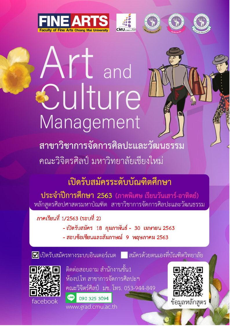 Art and Culture Management